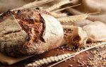 Удивительная польза и возможности ржаного хлеба