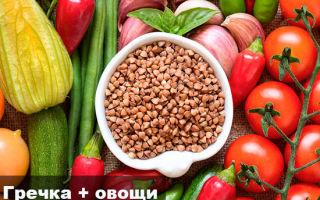 Лучшие диетические рецепты гречки с овощами