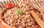 Состав и пищевая ценность гречневой крупы
