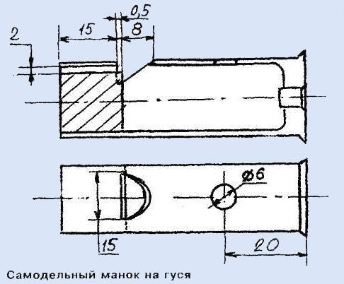 Как сделать манок на гуся или утку своими руками
