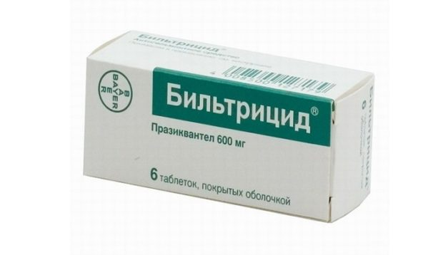 Бильтрицид - лекарство от солитера