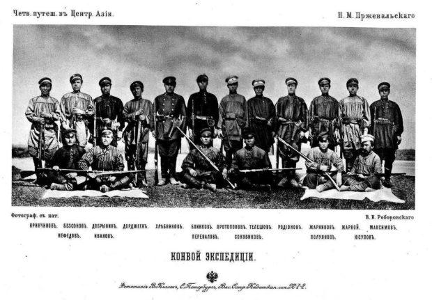 Экспедиция Пржевальского, в которой обнаружили дикий вид лошадей