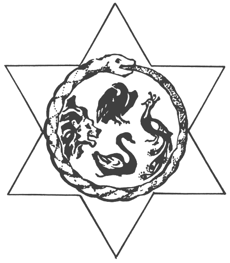 Павлин на гексаграмме - входит в 5 зверей
