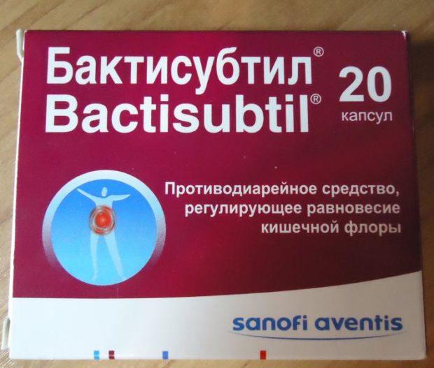 Препарат Бактрисубтил от диареи