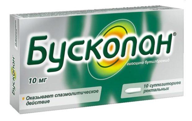 Препарат Бускопан помогает от запора