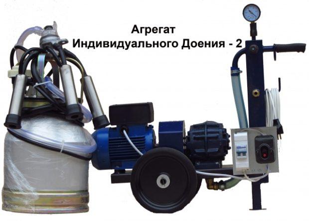 Аппарат АИД-2 для коров