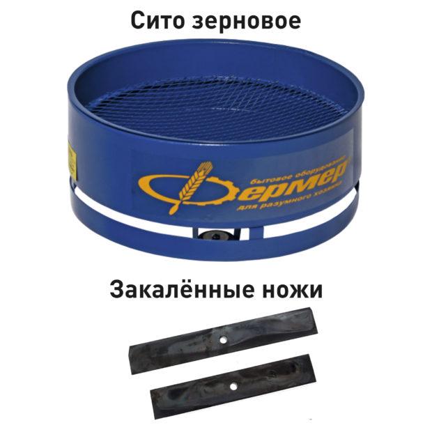 Зернодробилка ИЗ14 М - детали