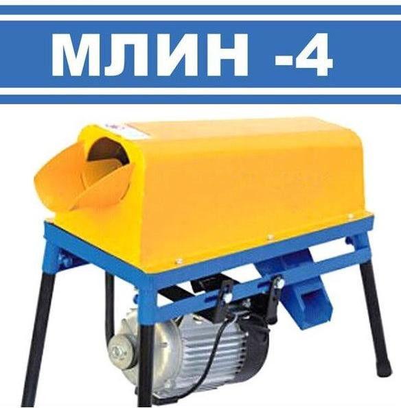 Измельчитель корма Млин-4