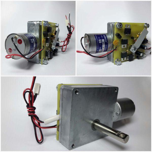 Моторедуктор для инкубатора