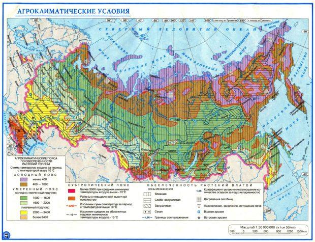 Карта агроклиматических зон