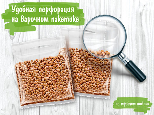 Удобство гречки в пакетиках
